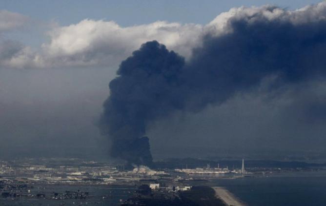 Fukushimako hondamendia
