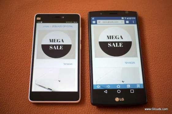 MI4C VS LG G4