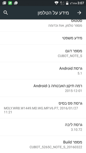 Screenshot_2016-05-11-15-07-44