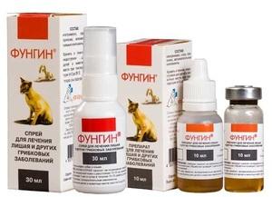 Фунгин для кошек назначение способ применения дозировка