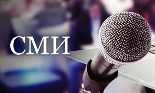 Начался конкурс на лучшее освещение деятельности ФССП России в средствах массовой информации в 2019 году