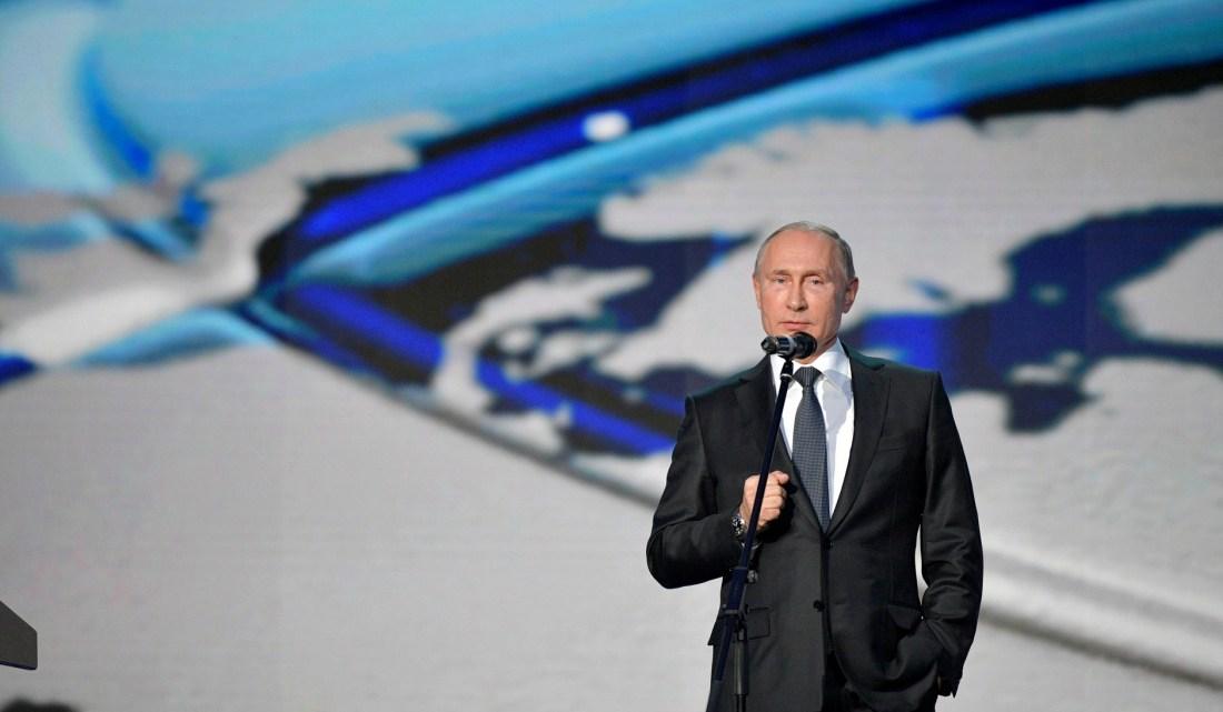 Владимир Путин рассказал о наскальных рисунках в Горном Алтае