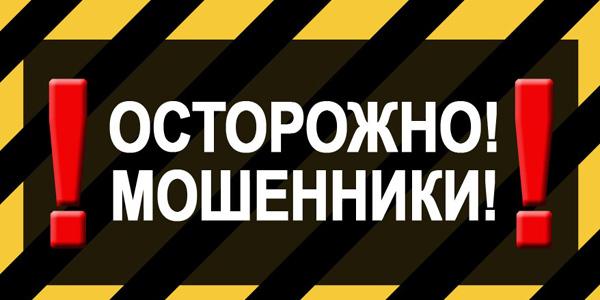 Жительница Горно-Алтайска, решившая приобрести внедорожник по объявлению в сети Интернет, стала жертвой мошенника