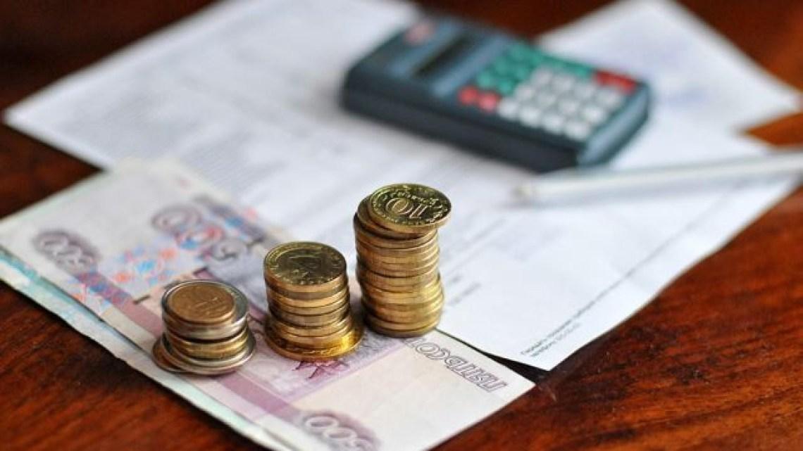 Сумма начисленных субсидий населению Республики Алтай в 2018 году составила 106,9 миллиона рублей