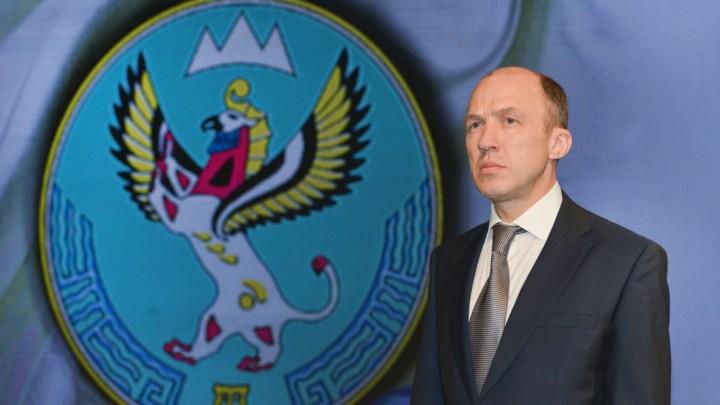 С Днем Республики Алтай!