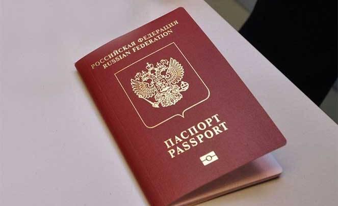 Перед поездкой проверьте паспорт