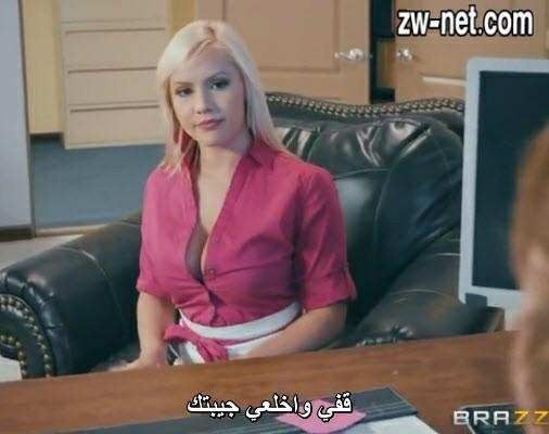 سكس بورنو مترجم الموظفة الشرموطة لا ترتدي ملابس داخلية عرب ميلف