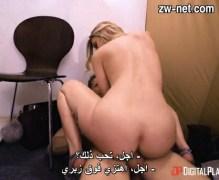 سكس مترجم عربي الأب يتجسس على جسم بنته وهي تبدل ملابسها