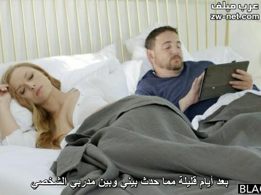 الزوجة الممحونة تحتاج أكثر من زب سكس ديوث مترجم عربي - عرب ميلف