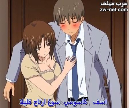 مسلسل هنتاي اختي العشق الأول سكس انمي مترجم عربي