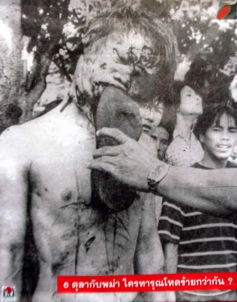 Thammasat-massacre-1976-22