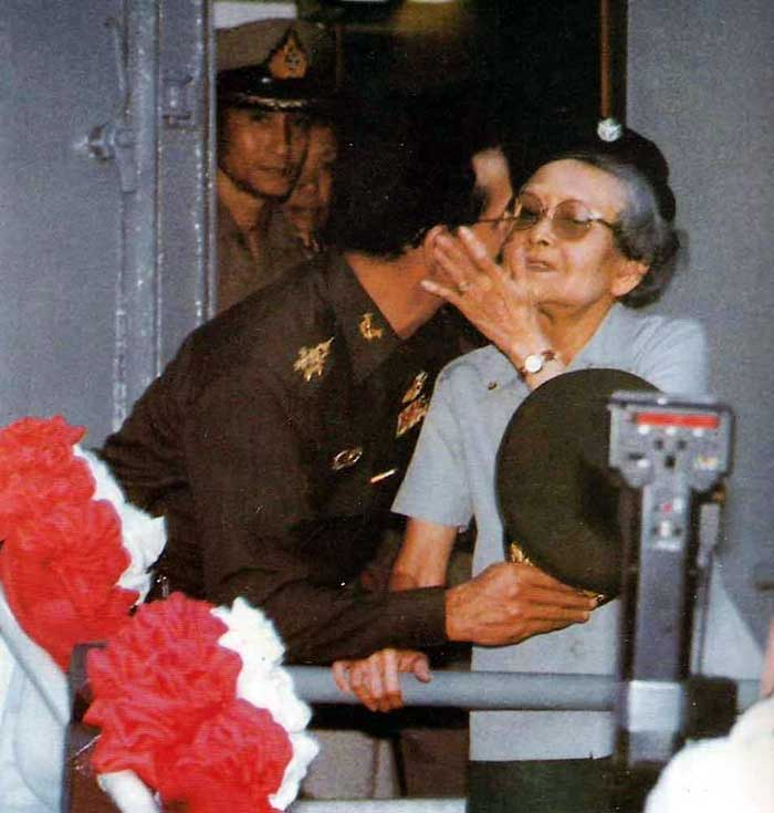the Princess-Mother-King Bhumibol Adulyadej