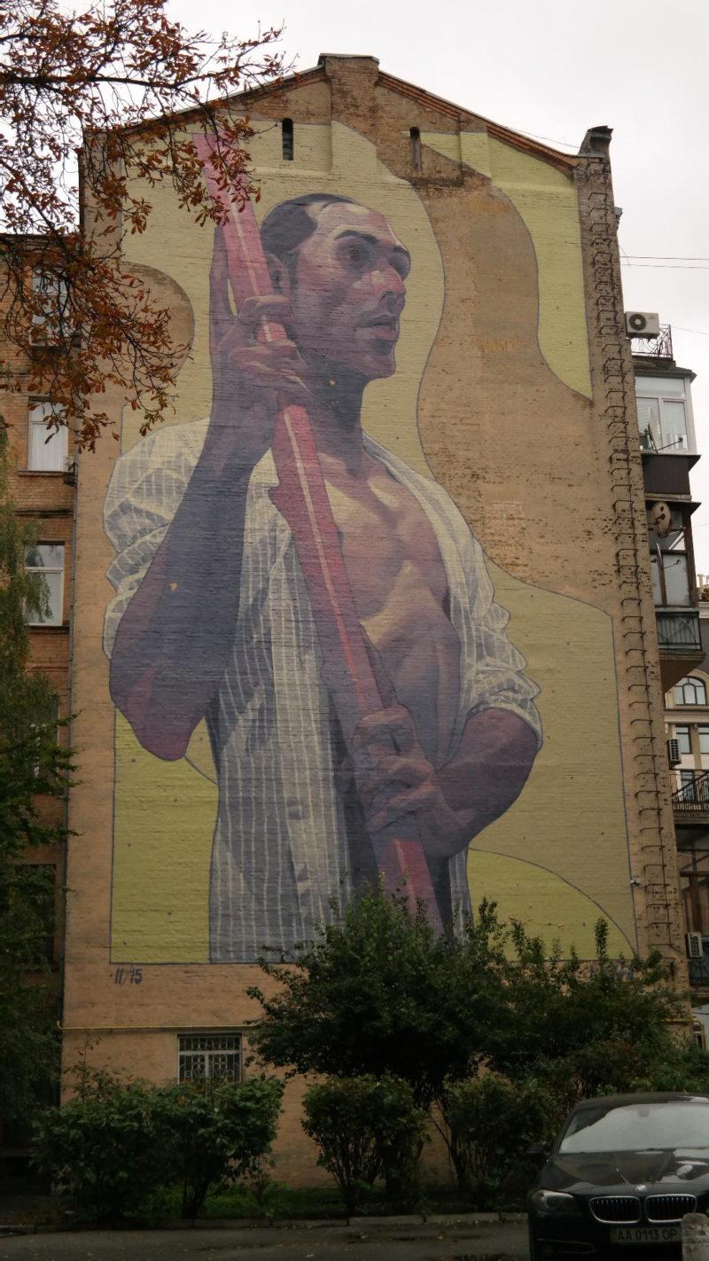Mural przy ulicy Volodymyrskiej