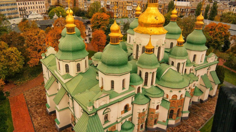 Sobór Mądrości Bożej Kijów