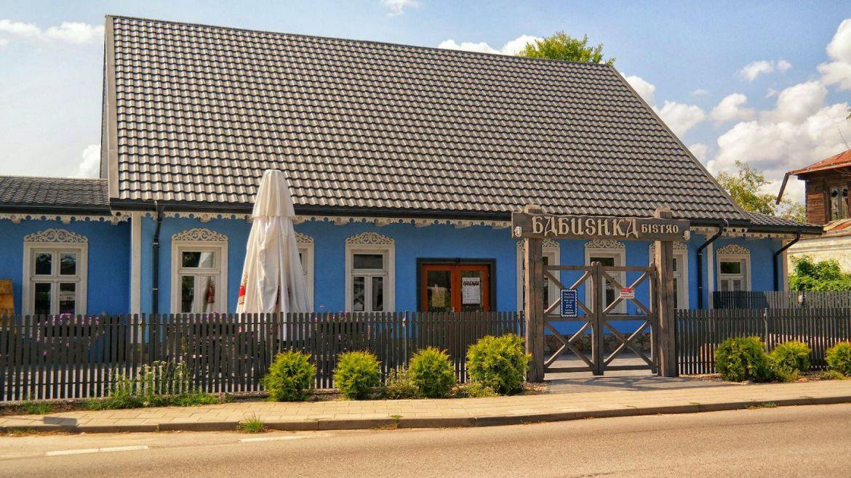 Restauracja Babushka Białowieża
