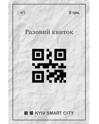 kyiv transport kijów jak działa qr kod