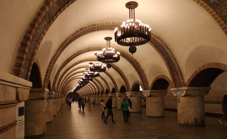 metro kijów koszty transport co zwiedzić w weekend