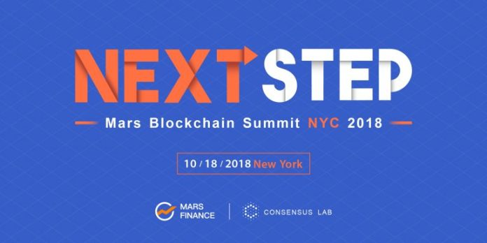 NEXT STEP! Mars Blockchain Conference NYC to be Held on October 18, 2018