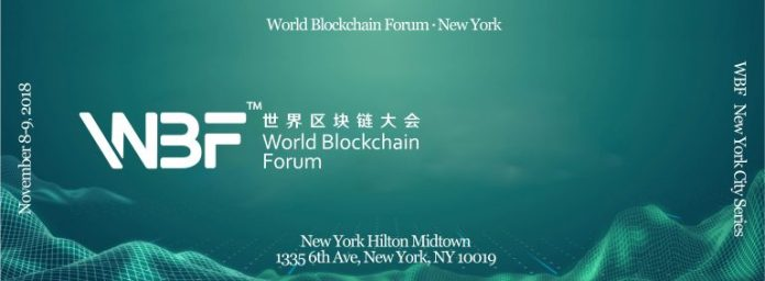 World Blockchain Forum Launches Mission in New York to Build Greater Understanding and Consensus