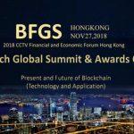 In Hong Kong This November: CCTV Financial and Economic Forum & B2 Fintech Technology Finance Global Summit
