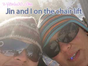 Jin and I on the chair lift