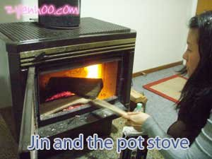 Jin and the pot stove