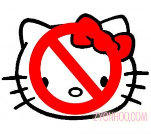 IF YOU GET ME ANYTHING HELLO KITTY I WILL KILL YOU. KILLLLLLL YOUUUUUUU!!!!!
