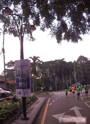 The premier marathon of KL, as the bunting says. I took this photo during the run.
