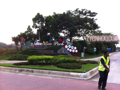 Setia Eco Park, the area which we ran in