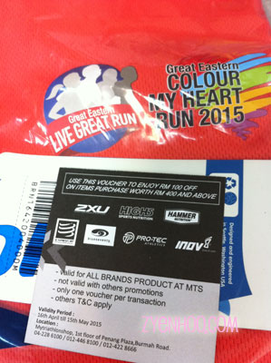 The voucher, for use only in Penang (which is 4 hours' drive away), which expired on 15 May. I received the race pack on 20 May.