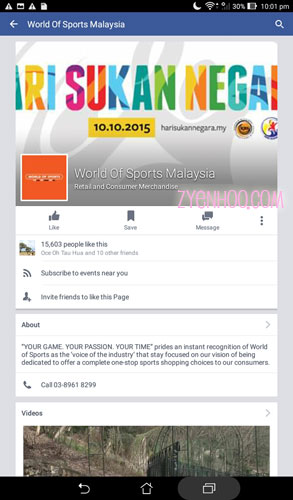 Scrrenshot of World of Sports Facebook Page, where the announcements of the Mizuno Wave Run were made