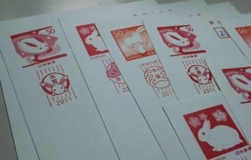 年賀状印刷