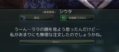 2015-06-18_720636655[385_-9