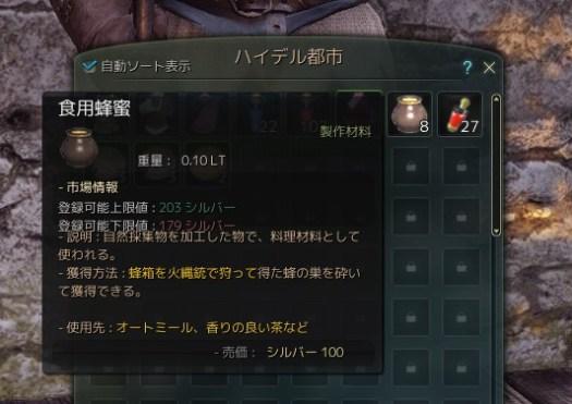 2015-06-19_785187146[407_-3