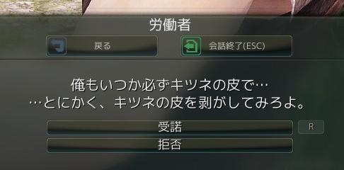 2015-06-19_789136663[347_3_