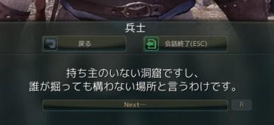 2015-06-20_890196470[515_18