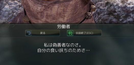 2015-06-22_1046686195[522_1