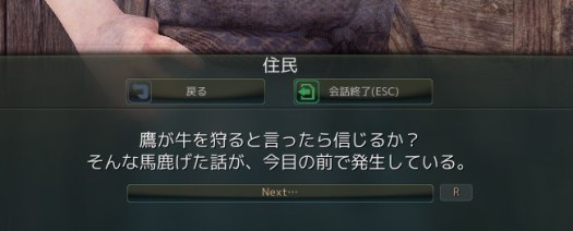 2015-06-27_1478463667[10_-2