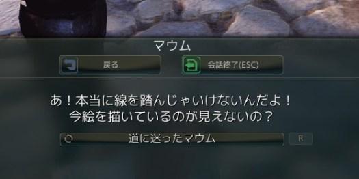 2015-06-29_1678700940[532_-