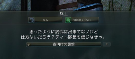 2015-10-25_424921210[681_-2