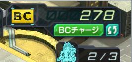 GundamDioramaFront 2015-08-12 11-52-19-420