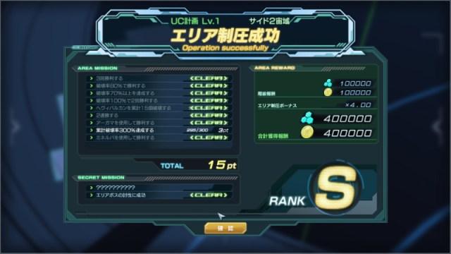 GundamDioramaFront 2015-08-27 16-16-40-216