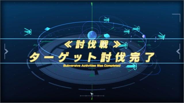 GundamDioramaFront 2015-08-27 16-16-56-622