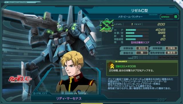 GundamDioramaFront 2015-08-29 01-05-49-769