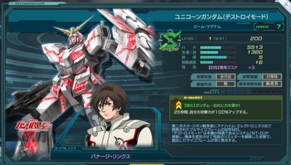 GundamDioramaFront 2015-08-30 14-53-09-186