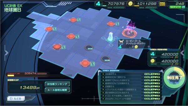 GundamDioramaFront 2015-08-31 17-50-01-019