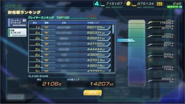 GundamDioramaFront 2015-08-31 18-02-48-393