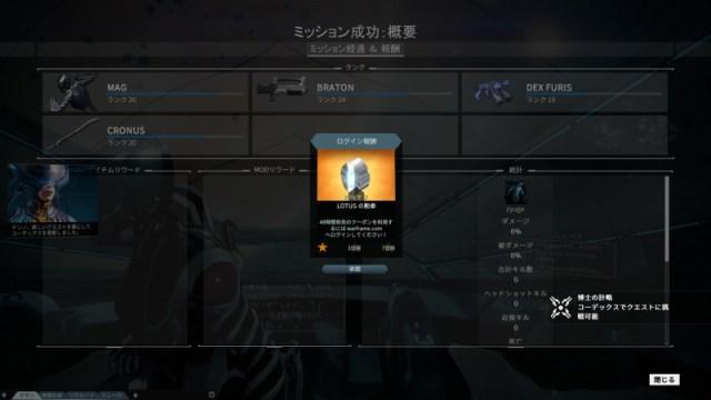 2015-10-27_00024