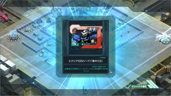 GundamDioramaFront 2015-08-28 11-53-33-603