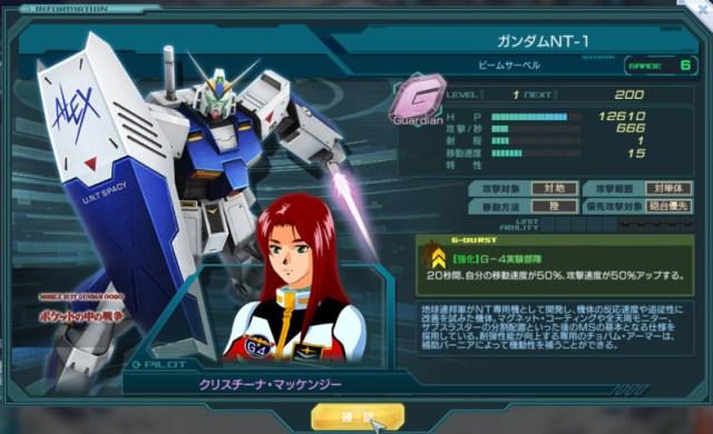 GundamDioramaFront-2015-10-